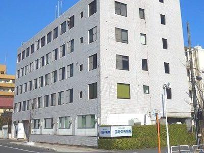 国分中央病院